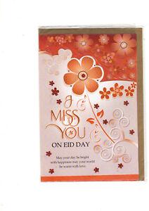 EID CARD I Miss You On Eid for Freinds Love Wife Husband