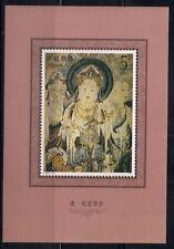 China  1992  Sc #2411  s/s  MNH  (40513)