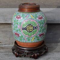 Antique Chinese porcelain ginger jar 18th Century Yongzheng / Qianlong