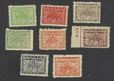 Nepal 1941-4 Pashupati set of 7 + 2p colour error mint (8)