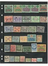 US STATE REVENUE STAMP COLLECTION