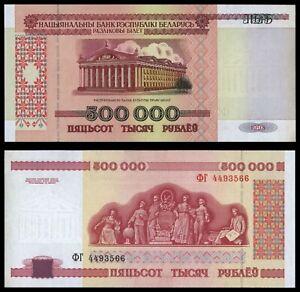 ZE.066} BELARUS 500000 rubles 1998 UNC