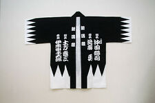 Japanese Kimono  Man's  Happi coat, festival SHINSENGUMI  8820S11