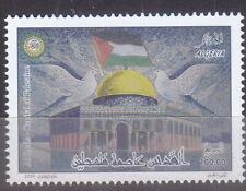 stamps ALGERIA 2019 Al Quds Capital of Palestine Flag MNH */