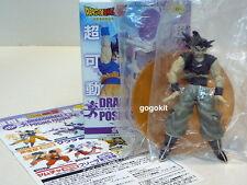 Unifive 2004 Dragonball Z Posing Figure Part 6 Son Goku Mono Color Action Figure