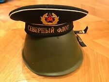USSR Navy Uniform  Sailor Cap 1986 (Beskozyrka)