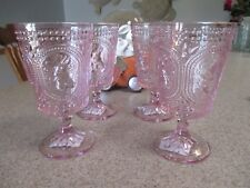 Set 4 Pink Bunny Rabbit Knobby Victorian Style Pedestal Glasses Easter Hobnail