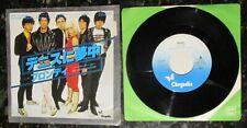 """Blondie 1978 7"""" 45 JAPAN Denis Chrysalis WWS-20436 Debbie Harry NM"""