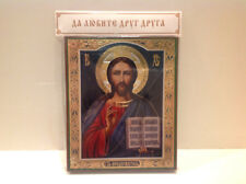 "Russian Orthodox Wooden Icon  Jesus Christ  Golden Embossed 8""x6.5""x1"""