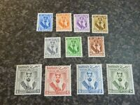 BAHRAIN POSTAGE STAMPS SG117-127 1960 LIGHTLY MOUNTED MINT