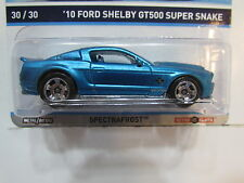 HOT WHEELS COOL CLASSICS - SPECTRAFROST #30/30 -10 FORD SHELBY GT500 SUPER SNAKE