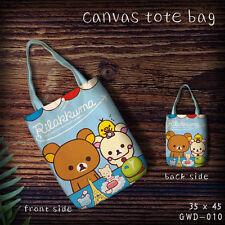 Rilakkuma sitting blue shopping bag handbag shoulder bag tote storage bags
