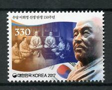 South Korea 2017 MNH Woodang Lee Hoe-Yeong 1v Set Flags Stamps