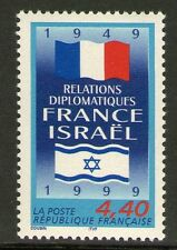 TIMBRE 3217 NEUF XX LUXE - 50 ANS DE RELATIONS DIPLOMATIQUES AVEC ISRAEL