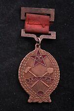 Chinese PRC Order Red Banner Khorezm Peoples Republic Soviet Medal Civil War