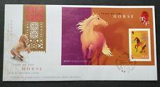 China Hong Kong 2002 Zodiac Lunar Year of Horse imperf SS FDC 中国香港生肖马年无齿小型张首日封
