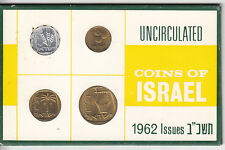 Coins of Israel 1962 Mint Set 4 Coins, Uncirculated Private Issue