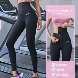 Women High Waist Leggings Tummy Control Fitness Sports Leggins Corset Slim