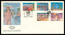 Greece- 1988 Seoul Olympic Games FDC