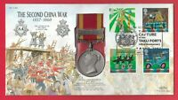Second China War REPLICA Medal 2002 GB Stamp Cover British Army 1857-1860