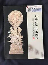 LIVRE ART CHINOIS SCULPTURE SUR OS ET IVOIRE CHINESE BOOK IVORY CHINE CHINA