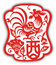 """Rooster Chinese Zodiac Sign Car Bumper Sticker Decal 5"""" x 5"""""""