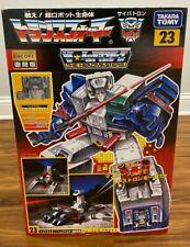 Transformers Takara Encore 23 G1 Fortress Maximus w/Sword MISB MINT NEW SEALED!!