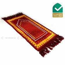 Kids Children Madinah Prayer Mat Red Islamic Pray Rug Namaz Carpet 60x35cm