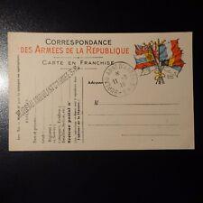 LETTRE  CAD BUREAU AMBT D'ARMÉE 3 B 1915 + GRIFFE BUREAU AMBULANT D'ARMÉE 3xBx