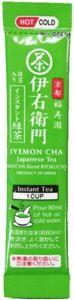 Iyemon Instant Green Tea Including Macha 1 Pack Suntory Free Shipping(583)