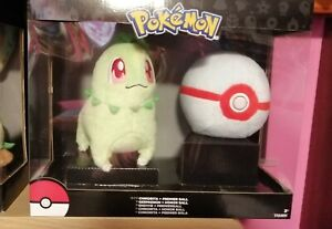 Chikorita + Premier Ball Pokemon Plush Soft Toy Authentic Official TOMY