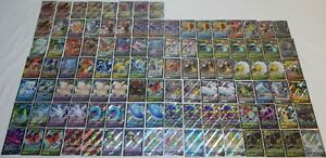 Huge Pokemon Cards Collection 267 Card Lot!! ALL CARDS HOLO, FULL ART HOLO, RARE