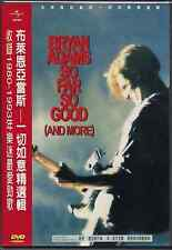 rare DVD PROMO ONLY 18 original CLIPS 80s 90s BRYAN ADAMS So far so good HEAVEN