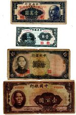 LOT 13 BILLETS DIFFERENTS CHINE CHINA 1923 1928 1930 1935 1936 1937 1940 1949