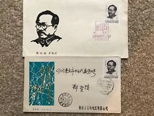 PRC - CHINA - 22 FDCs Collection - Very interesting lot £££