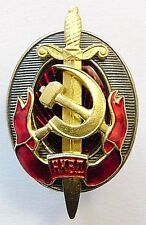Honorary Agent of NKVD Early KGB Soviet Russian Secret Police Award Badge