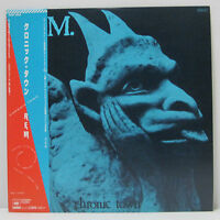 """R.E.M. - CHRONIC TOWN 12"""" EP 1982 JAPAN PRESS LEMONHEADS REPLACEMENTS LP w/ obi"""
