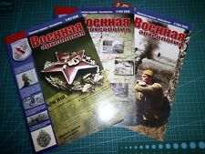 """""""War archaeology"""" magazines. Russia."""