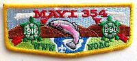 MERGED MAYI LODGE 354 GOLDEN EMPIRE OA 75TH FLAP 1915-1990 NOAC S-33 b DELEGATE
