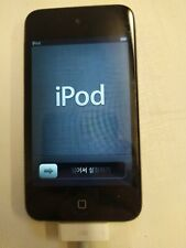 Apple iPod touch 4th Gen A1367 Wifi 8GB Silver IOS 6.1.6
