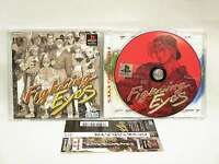 PS1 FIGHTING EYES with SPINE Card * Playstation Japan Game p1