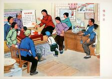 Original Vintage Poster Chinese Cultural Revolution Family of 9 1974