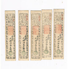 JAPAN HANSATSU KAMINO MURA SHOGUN 5 X 3 SILVER MOMNE 1869 VF/XF (5 notes)