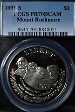 1991-S Mount Rushmore Commemorative Silver Dollar - PCGS PR 70 DCAM