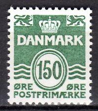 Denmark - 1982 Definitive numeral - Mi. 752 MNH