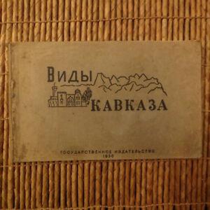 1930 Виды Кавказа; RUSSIAN Caucasus photo album Kislovodsk Essentuki Pyatigors..