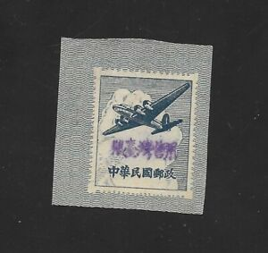 E9035 CHINA TAIWAN AVIATION - PLANE - STAMP