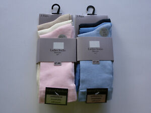 Ladies 6 pairs Of Bamboo Soft Socks Multi Colours Summer Bargain