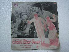 CHUTKI BHAR SENUR CHITRAGUPTA BHOJPURI FILM rare EP RECORD INDIA 1983 VG+
