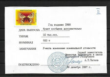 Kyrgyztan,1998,Butterfly,adopted chromalin proofs,compl,Mint,RARE
